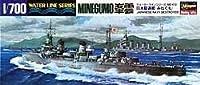 1/700 WL タミヤ 日本駆逐艦 峯雲