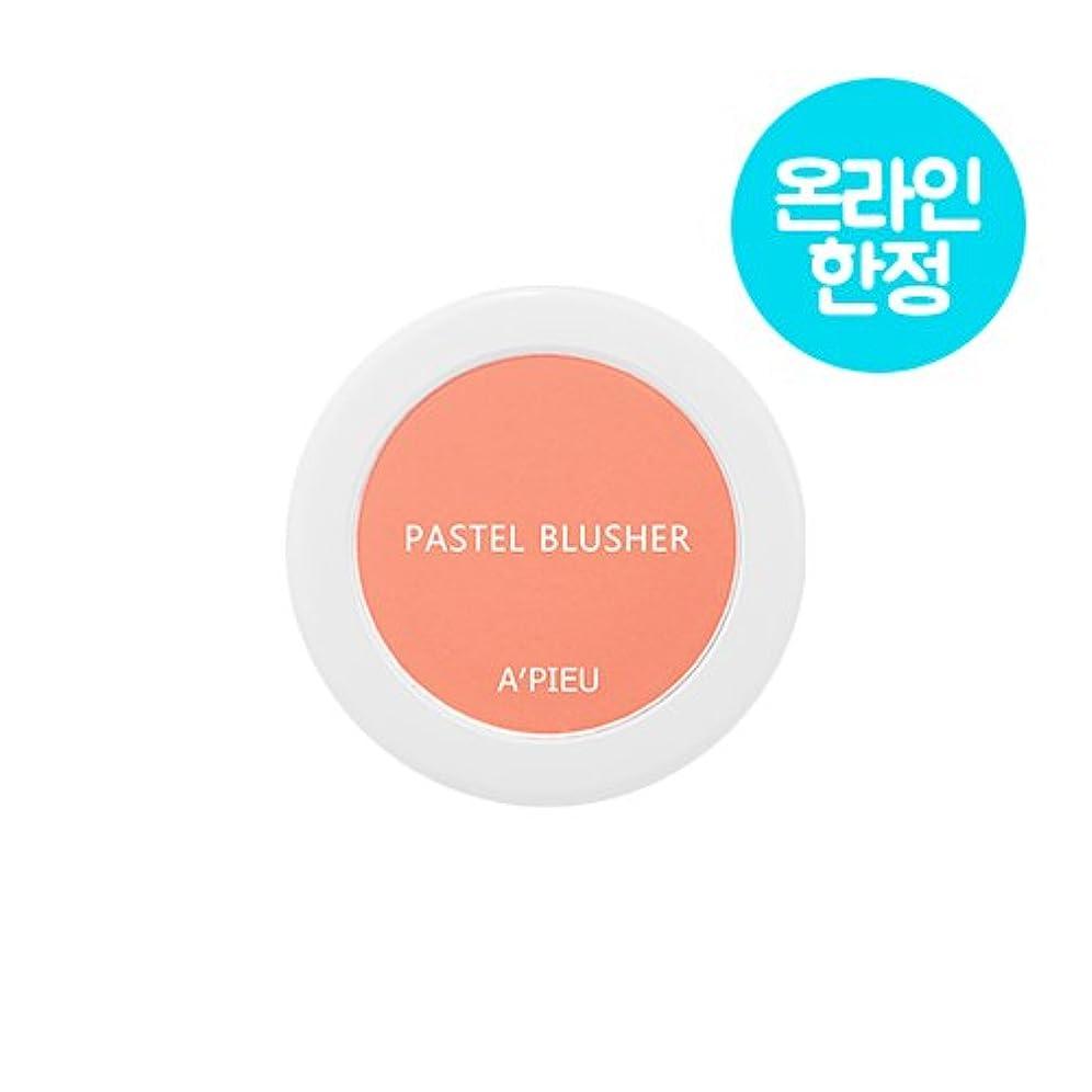 全部僕の五月アピュ[APIEU] Pastel Blusher パステル ブラッシャー (CR07 (O)) [並行輸入品]