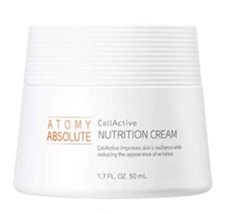 パシフィック仮説計り知れないアトミエイソルート セレクティブ クリーム Atomy Absolute Celective Cream 50ml [並行輸入品]