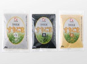すりごま 白 1kg /大村屋(2袋)