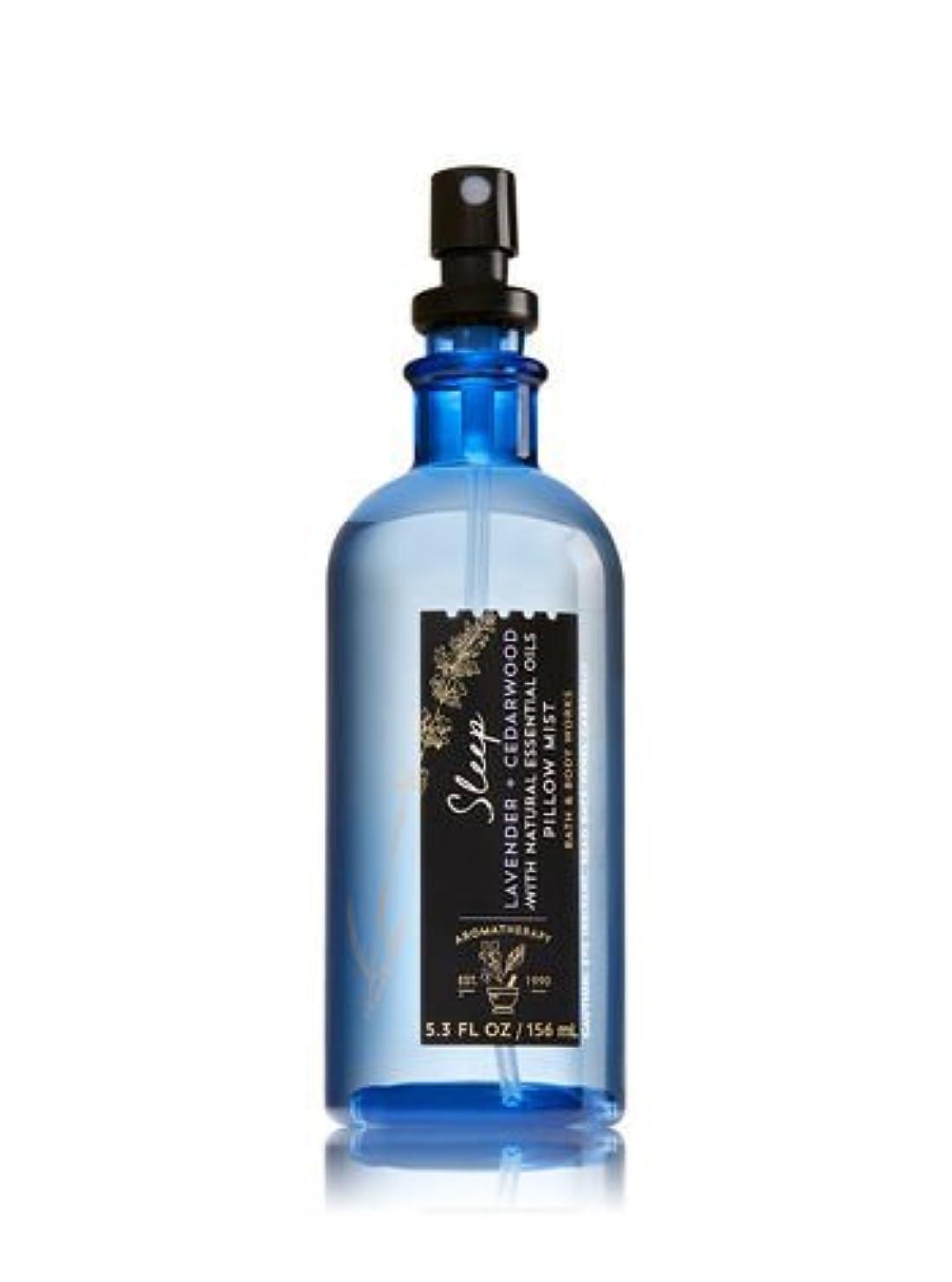 執着しみ入射【Bath&Body Works/バス&ボディワークス】 ピローミスト アロマセラピー スリープ ラベンダーシダーウッド Aromatherapy Pillow Mist Sleep Lavender Cedarwood 5.3 fl oz / 156 mL [並行輸入品]
