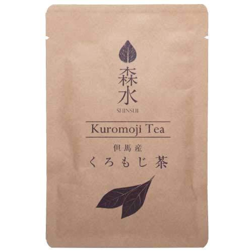 森水-SHINSUI シンスイ-但馬産くろもじ茶(Kuromoji Tea)20g