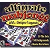 Ultimate Mahjongg (Jewel Case) (輸入版)