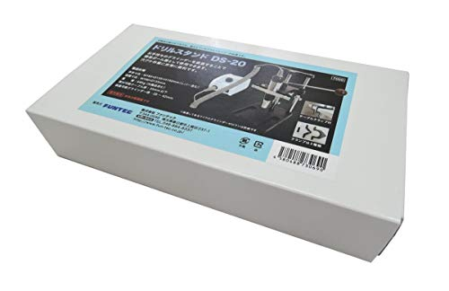 ファンテック 組み立て式ドリルスタンド 模型用工具 DS-20