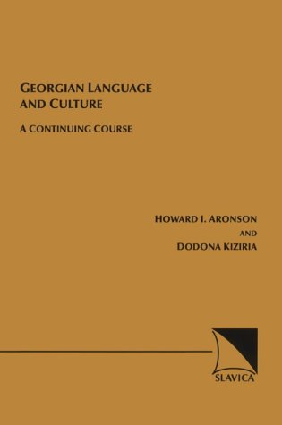 Georgian Language and Culture: A Continuing Course (English and Georgian Edition)