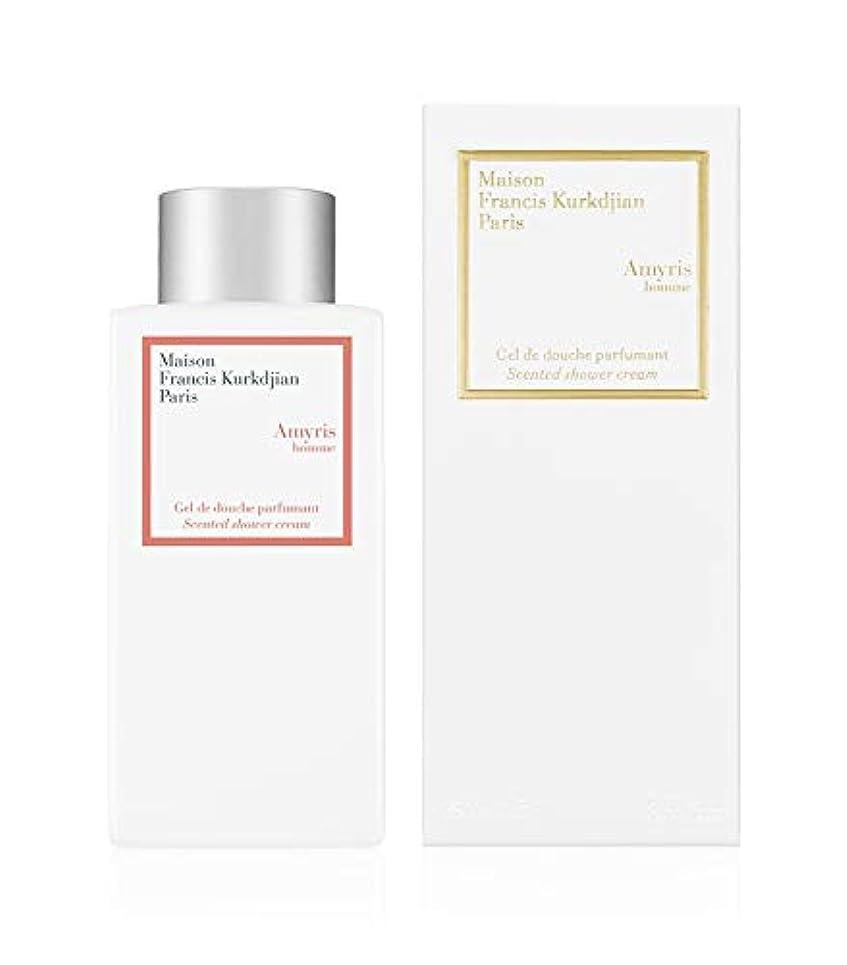 速い心配間違えたメゾン フランシス クルジャン アミリス オム センテッド シャワークリーム 250ml(Maison Francis Kurkdjian Amyris Homme Scented Shower Cream 250ml) [並行輸入品]