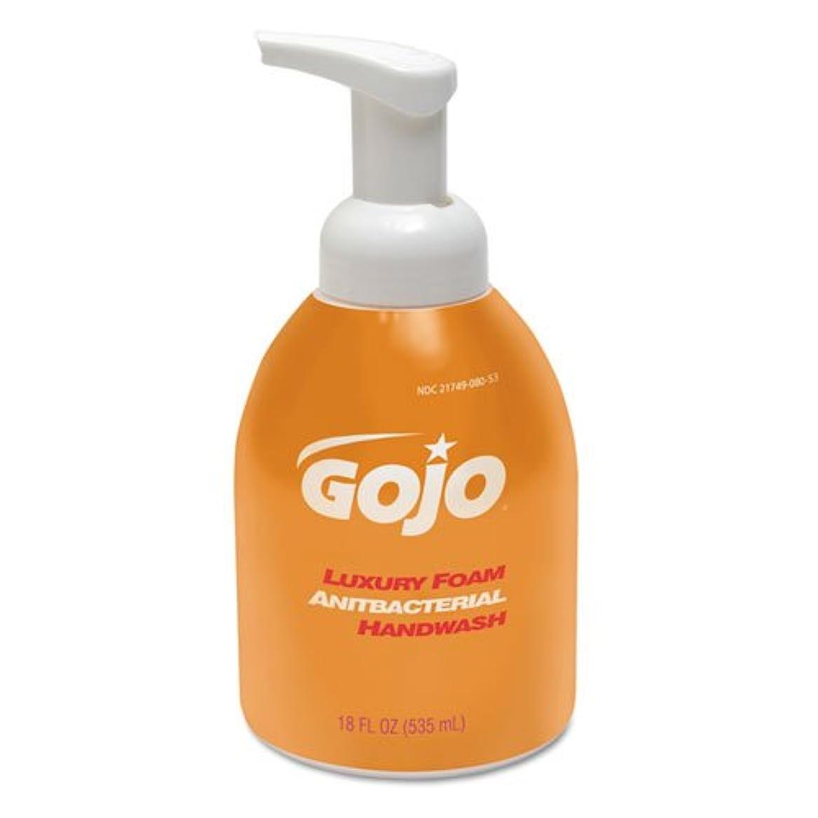 チェリー打撃二MLポンプボトルオレンジBlossom香りつきオレンジ抗菌LuxuryフォームHandwash