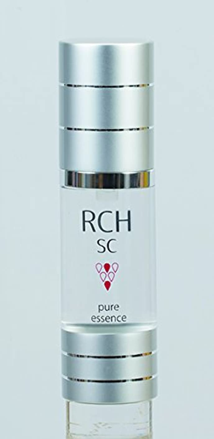 覗く対角線出席するRCH SC ピュアエッセンス ヒト脂肪細胞培養液配合美容液