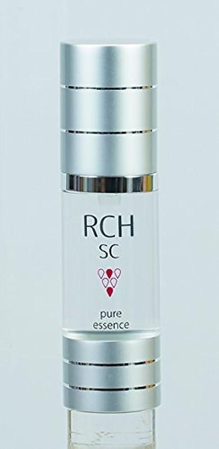 前薬用ホバートRCH SC ピュアエッセンス ヒト脂肪細胞培養液配合美容液