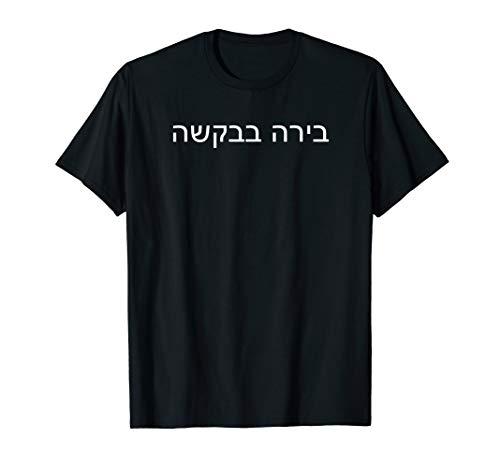 (Ein) Bier bitte auf Hebräisch Israel Bier T-Shirt