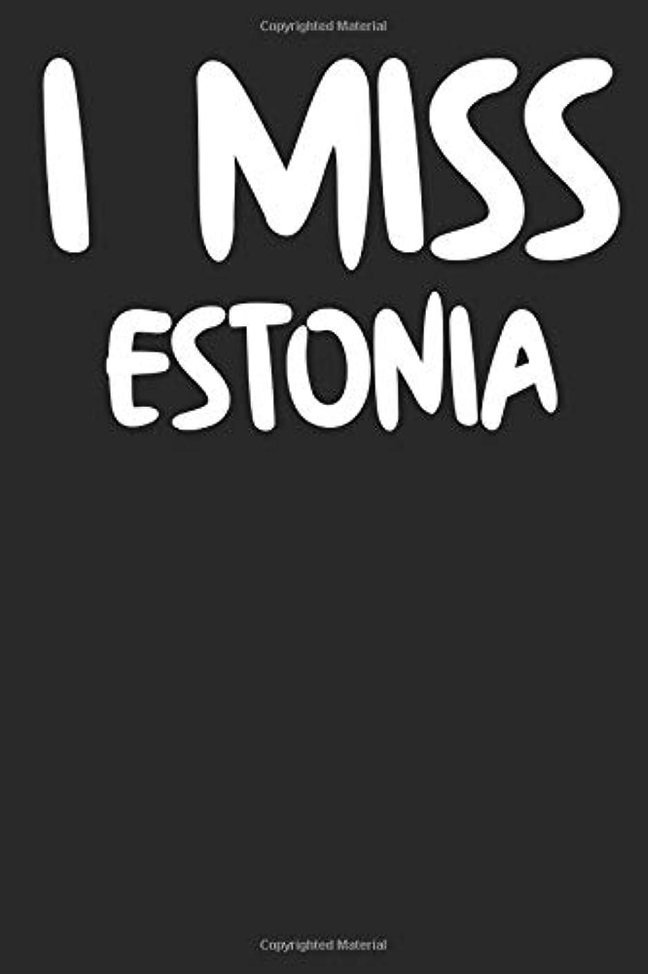 とネズミ難民I Miss Estonia: A Notebook
