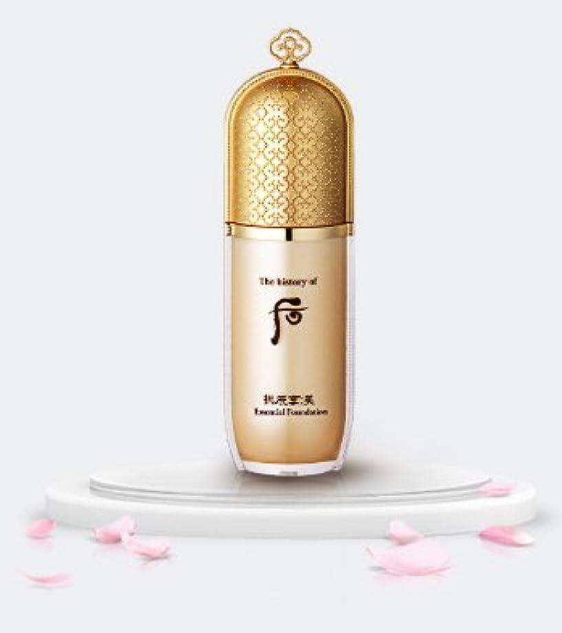 証明マウスすることになっているThe history of Whoo Gongjinhyang Mi Essential Foundation #1 40ml K-beauty[並行輸入品]