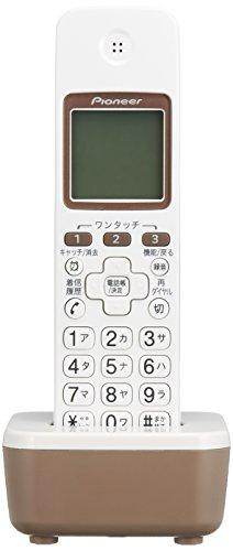 パイオニア TF-SE15T デジタルコードレス電話機 子機3台付き/迷惑電話防止 ホワイト TF-SE15T-W