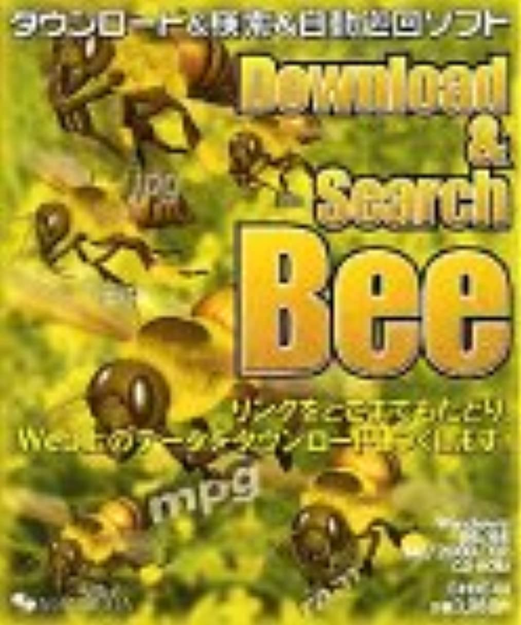 いつでも有罪好意的Download & Search Bee