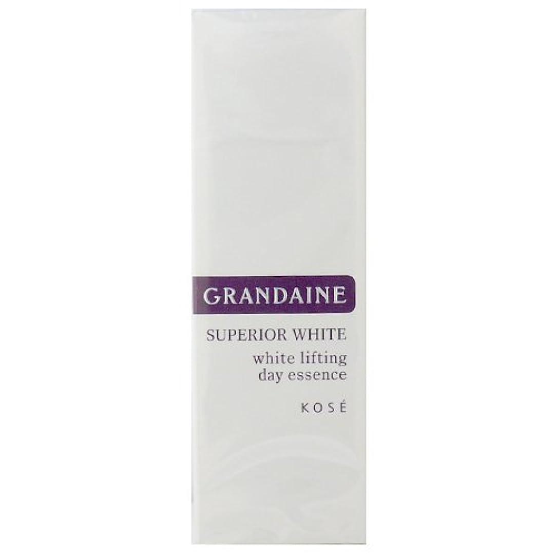 換気する元気な見る人コーセー グランデーヌ スーペリア ホワイト ホワイトリフティング デイエッセンス SPF30 PA++ 30g