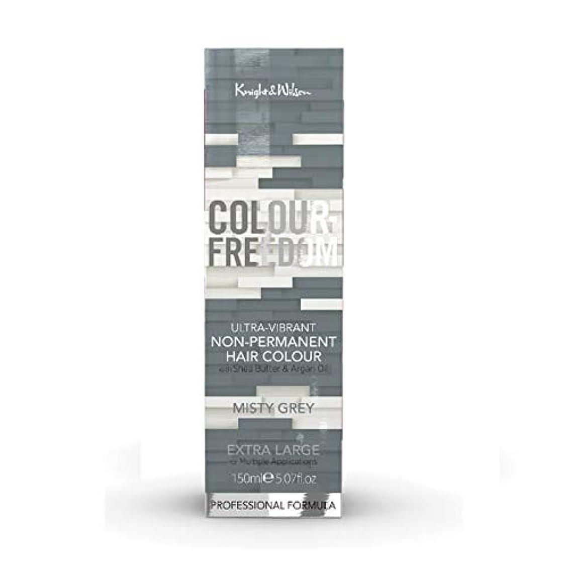 十分ではない無許可恵み[Colour Freedom ] 色の自由度が717グレーミスティ - Colour Freedom Misty Grey 717 [並行輸入品]