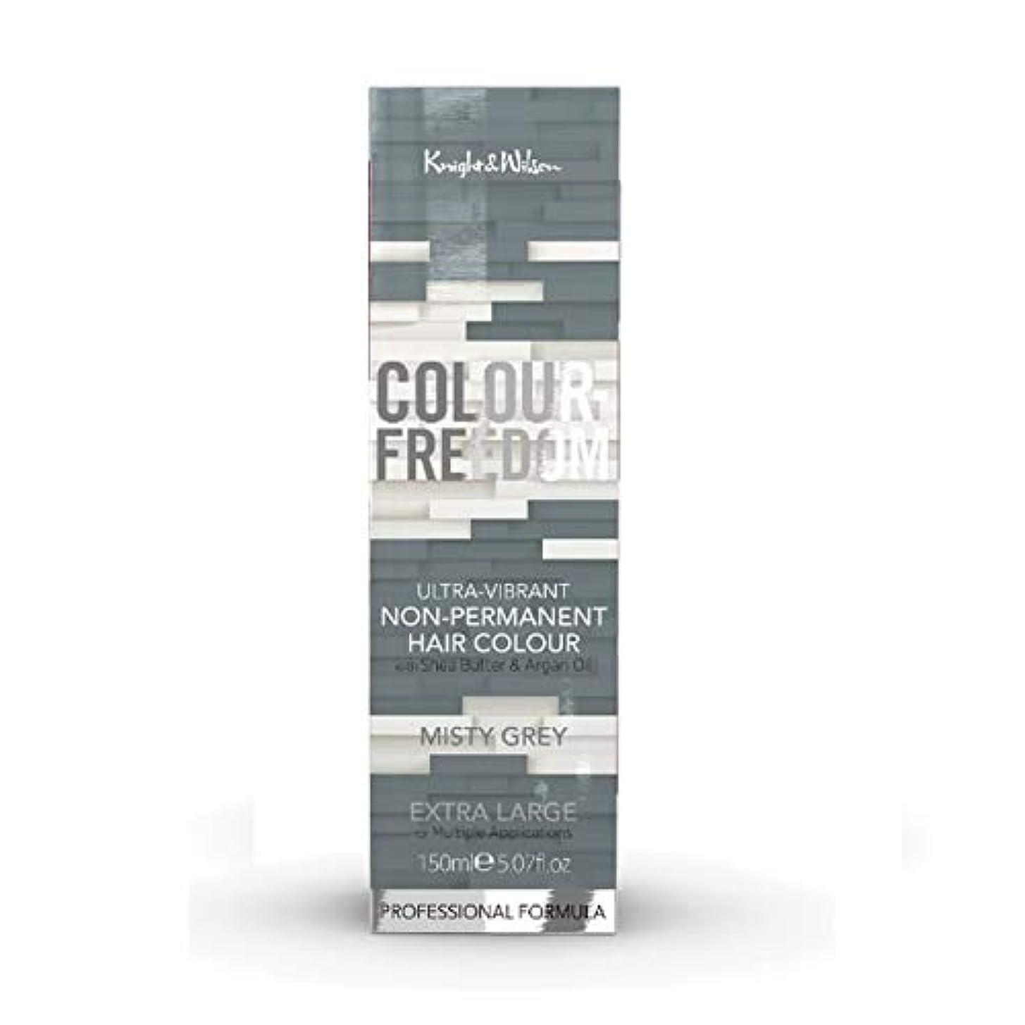 やる扇動する受け皿[Colour Freedom ] 色の自由度が717グレーミスティ - Colour Freedom Misty Grey 717 [並行輸入品]
