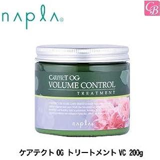 【X5個セット】 ナプラ ケアテクトOG トリートメントVC 200g