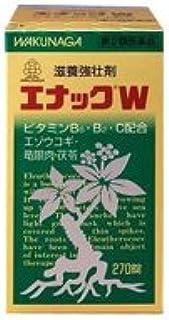【第3類医薬品】エナックW 270錠
