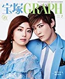 宝塚GRAPH(グラフ) 2021年 07 月号 [雑誌]