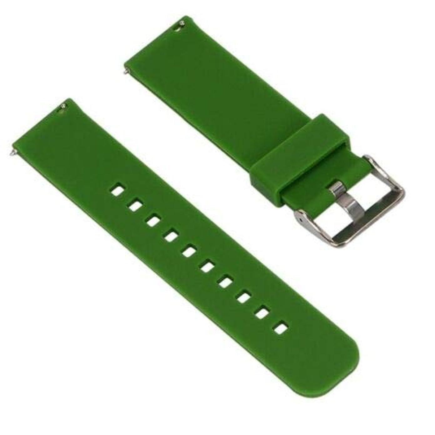 わずかに創造有名FidgetGear Xiaomi Huami Amazfit 22 mm用のオリジナルのシリコンリストバンドウォッチストラップブレスレット 緑