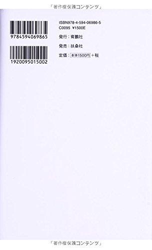 『横山健 随感随筆編』の1枚目の画像