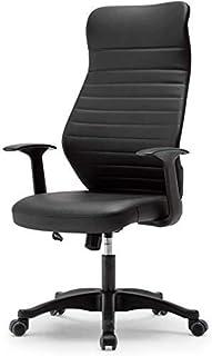 Silla de Oficina, Silla de computadora de elevación rotativa, Respaldo ergonómico, inclinación Ajustable, reposacabezas de 49,5 cm ampliado  Cojín Impermeable (Negro) sillas de Escritorio ZDWN