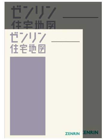 尼崎市1(南部)[A4] 202009―[小型] (ゼンリン住宅地図)