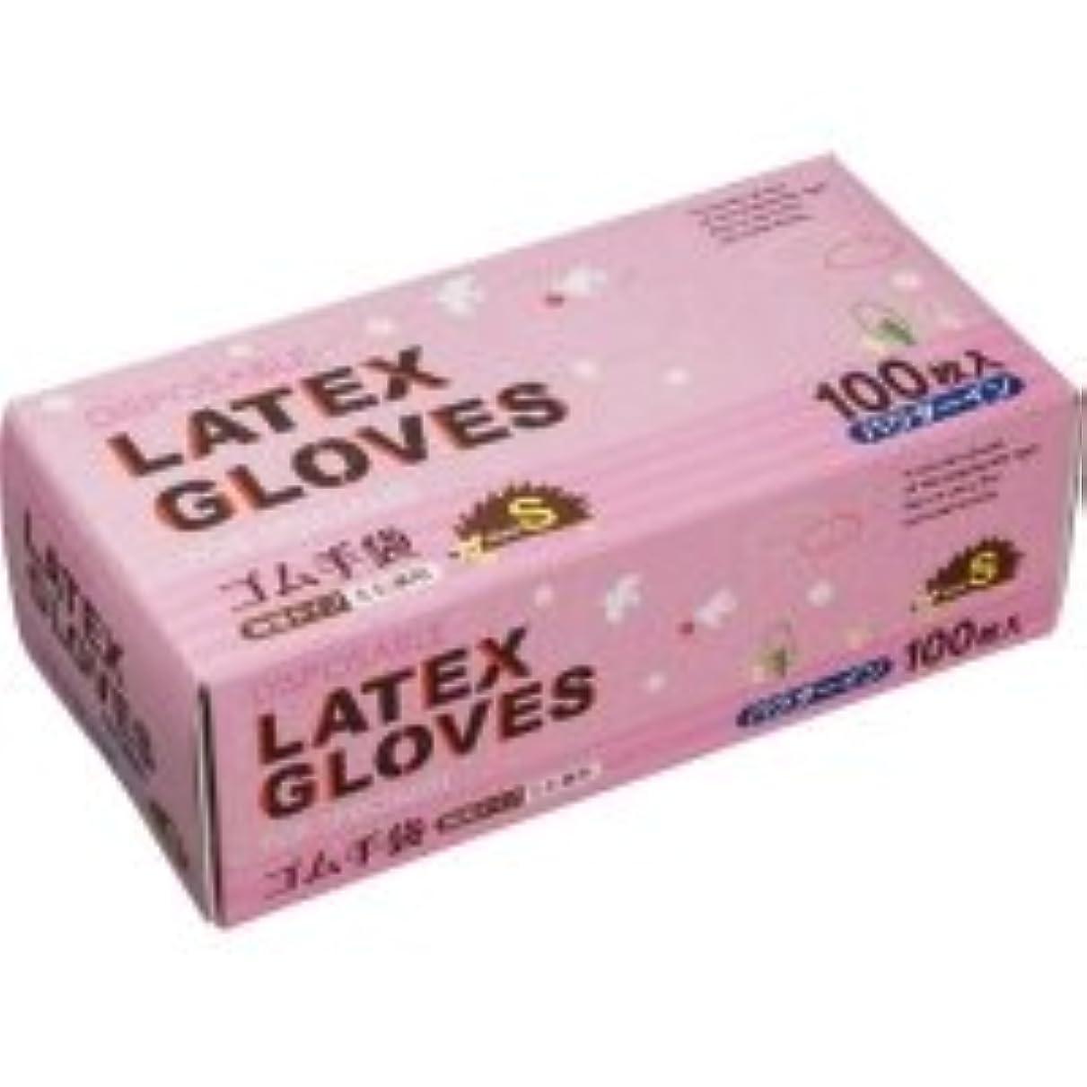 グリルもつれ海洋ノーブランド ラテックス手袋 パウダーイン S 1箱(100枚)