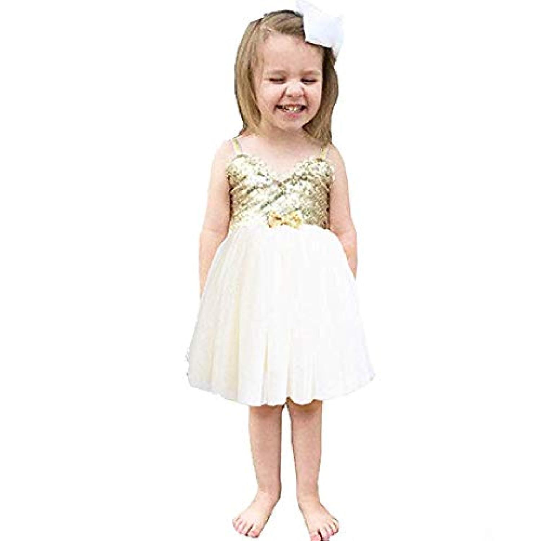 子供ドレス フラワーガール ドレス キッズ ノースリーブ スパンコール 肩紐調整可 蝶結び付 吊りスカート 結婚式 発表会 女の子用 赤ちゃん服 ワンピース 結婚式の介添え お姫様ドレス
