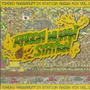 [画像:東北RAGGAMUFFIN STATION RAGGA MIX Vol.1]