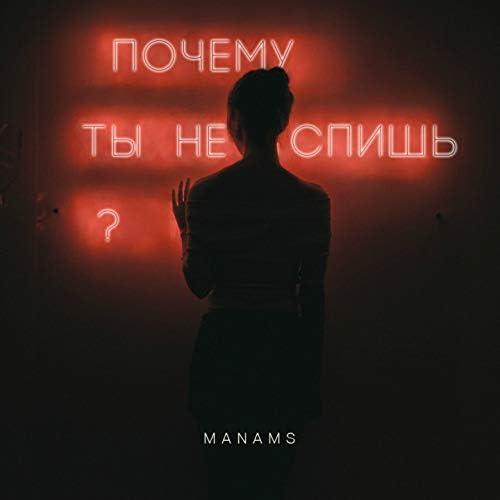 MANAMS