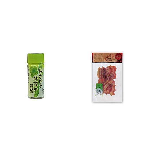 [2点セット] わさびと抹茶のお塩(30g)・薫製達人 豚バラベーコン燻製(60g)[飛騨山椒付き]