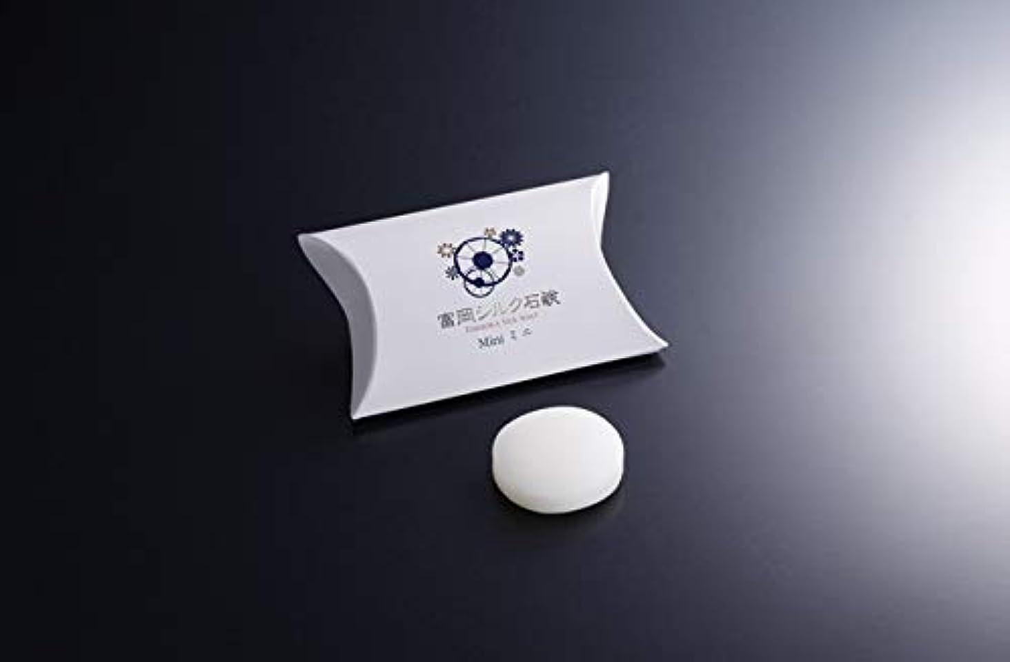 歩く竜巻動脈絹工房 [5個セット] 富岡シルク石鹸 ミニサイズ(12?)