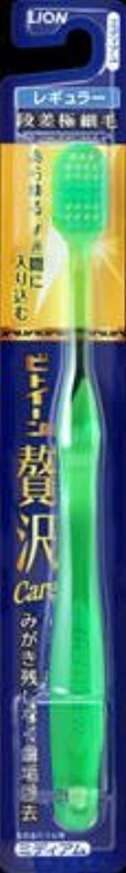 上昇断言するマーチャンダイジングライオン ビトイーン贅沢ケア レギュラーミディアム