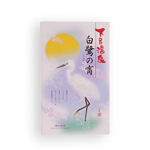 下呂温泉銘菓 白鷺の宵(15個)/練乳饅頭 洋風饅頭 まんじゅう 白餡 ミルク餡 温泉饅頭//