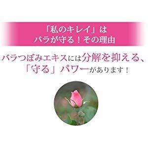 ファンケル(FANCL)新ディープチャージコラーゲンドリンク10本入り(約10日分)