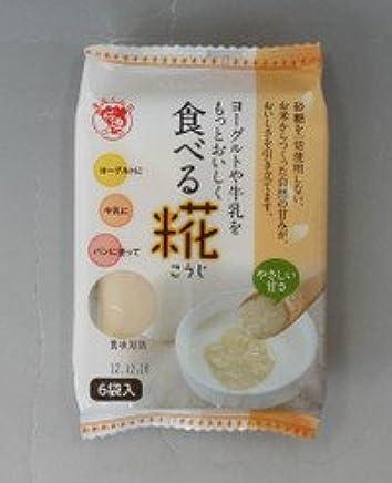 砂糖を使わない米糀自然甘味・ヨーグルトや牛乳をもっとおいしく食べる糀(こうじ)【(1袋30gx6)x12袋入り価格】(1256036)伊豆フェルメンテ