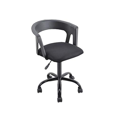 Review Of GY Office Chair Home Lift Chair Ergonomic Chair High Rebound Sponge PP Material SGS Safety...