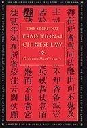 O Espírito da Lei Tradicional Chinesa (o Espírito das Leis) de Geoffrey MacCormack (1996-02-01)