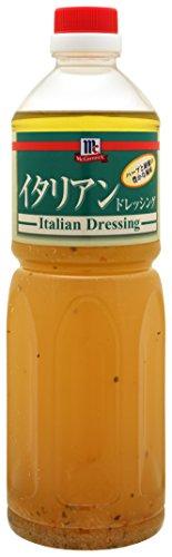 ユウキ食品 ユウキ マコーミック 業務用 イタリアンドレッシング 950mL