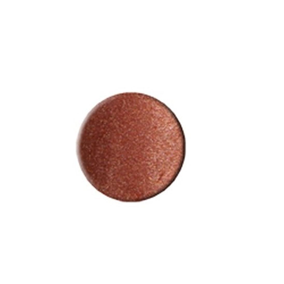 防衛ベッド君主制KLEANCOLOR Everlasting Lipstick - Sandstone (並行輸入品)