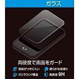 ソースネクスト POCKETALK (ポケトーク) Sシリーズ用 画面保護シールガラスSourcenext 翻訳機 ポケトークS 純正品 PTS-FGL