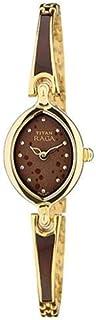ساعة تيتان راغا للنساء بمينا بني وبسوار ستانلس ستيل - T2370YM12