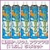 風船用ヘリウムガス ふわふわ缶5本セット (ヘリウム補充用11.6リットル)