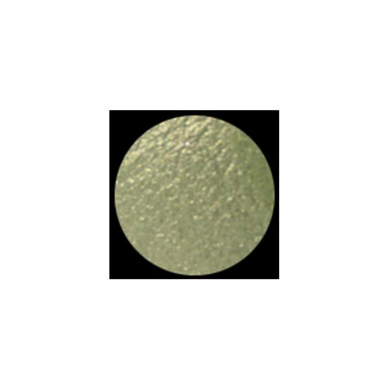 オーケストラ垂直小石(3 Pack) KLEANCOLOR American Eyedol (Wet/Dry Baked Eyeshadow) - Shamrock (並行輸入品)