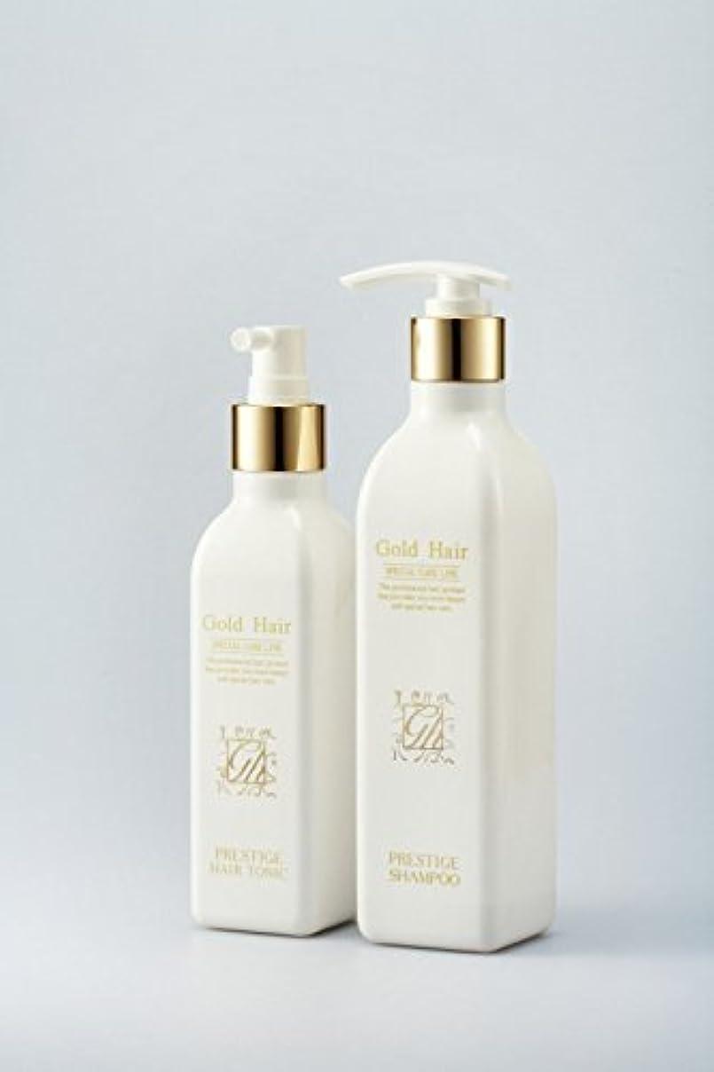 慎重避けられない絶壁ゴールドヘア 育毛シャンプー、トニック&トリートメントセット ダメージケア栄養エッセンス/Herbal Hair Loss Fast Regrowth Gold Hair Loss Shampoo, Tonic & Treatment Set [海外直送品] [並行輸入品]
