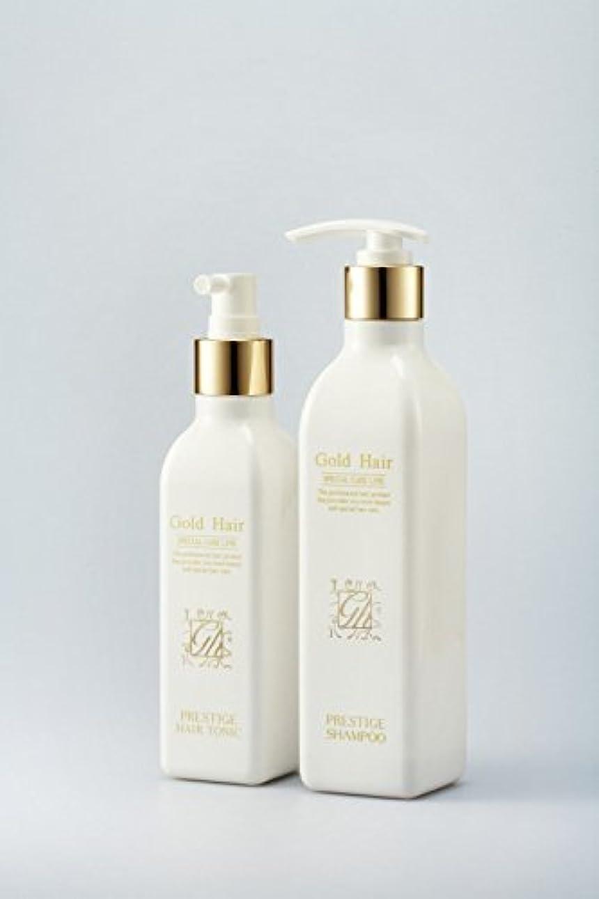 破壊的な常に矢ゴールドヘア 育毛シャンプー、トニック&トリートメントセット ダメージケア栄養エッセンス/Herbal Hair Loss Fast Regrowth Gold Hair Loss Shampoo, Tonic & Treatment Set [海外直送品] [並行輸入品]