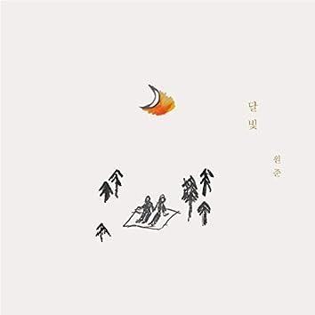 Moonlight 달빛