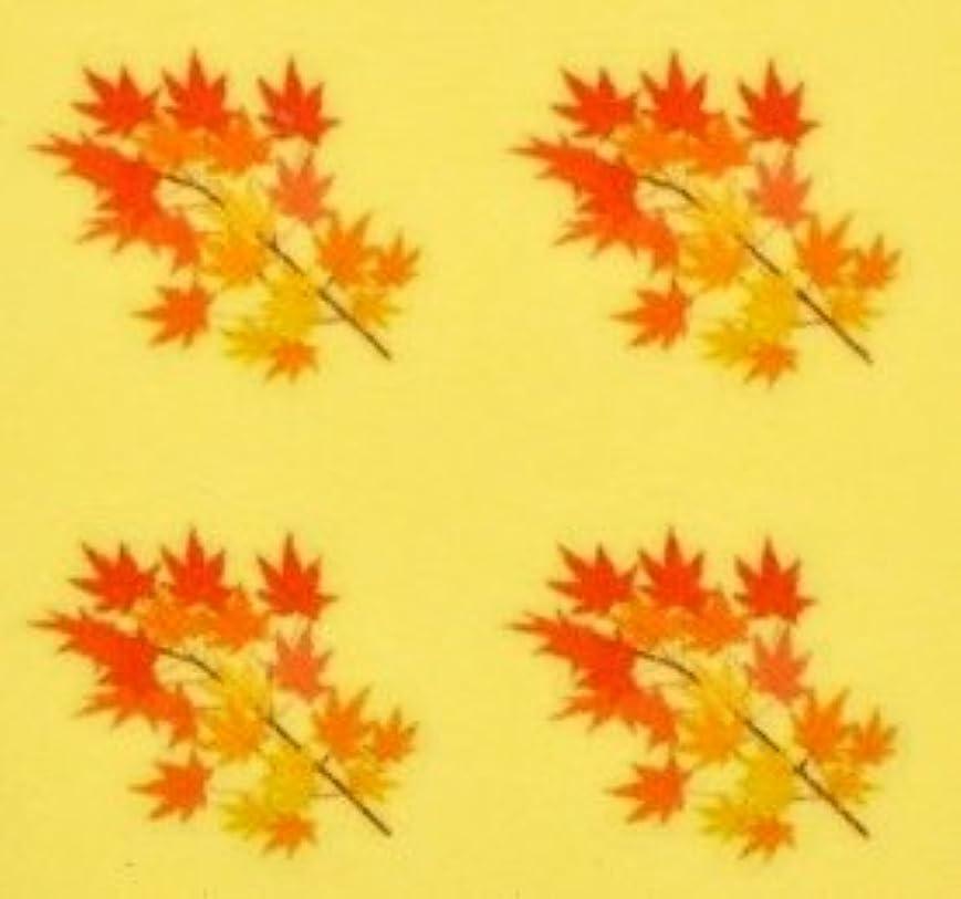 天の流行している焦がす紅葉?秋【ネイルデザインシール】もみじ(5)/1シート4枚入